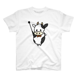指し棒うしあき T-shirts