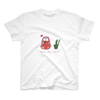 たらこねここんぶ T-shirts