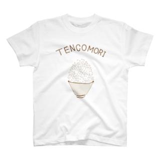 てんこもり T-shirts