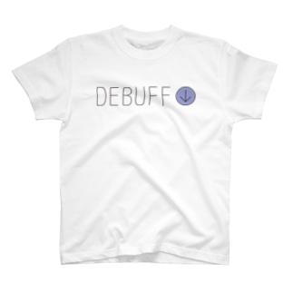 BUFF-BOYのGAME-デバフ効果 T-shirts