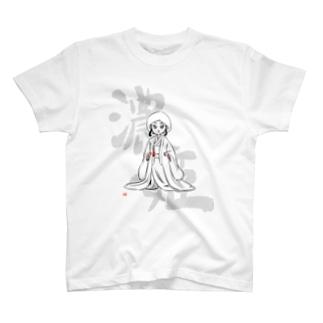 実は○○だった!?濃姫 T-shirts