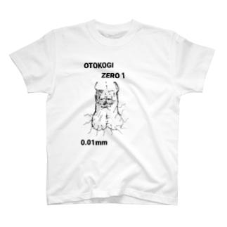 OTOKOGIくんTシャツ T-shirts
