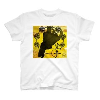 空手 雷神(色変更可) T-shirts