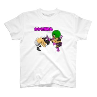 BONITA カカト落とし T-shirts