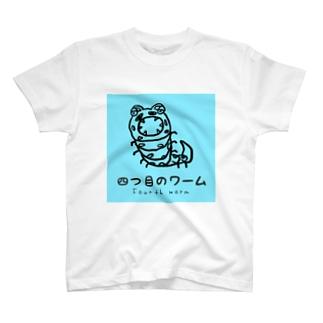 四つ目のワーム T-shirts