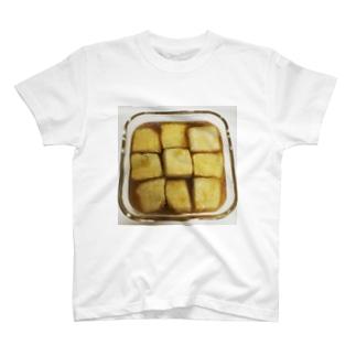 厚揚げ豆腐だこのやろう T-shirts