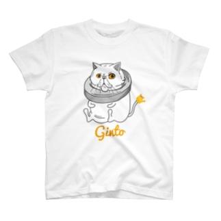 貴族っぽいでしょ? T-shirts