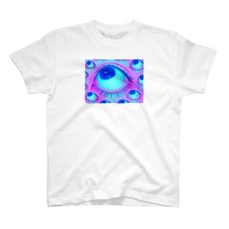 私の目、あげる T-shirts
