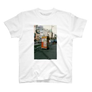 大当たりの名所 T-shirts