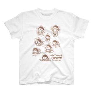 進化論セピア T-shirts