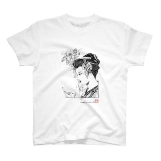 身仕舞 T-shirts