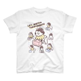 つかまり立ち練習 T-shirts