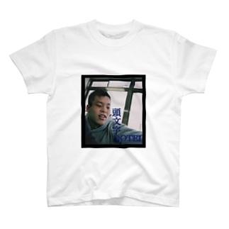 イニシャルD T-shirts