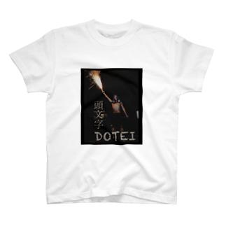 イニシャルD2 T-shirts