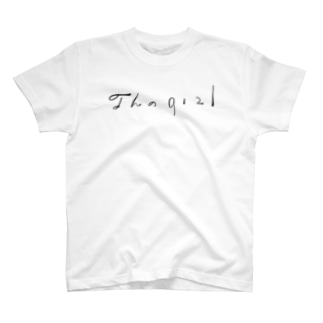 The girl T-shirts
