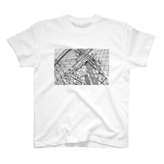 Danger T-shirts