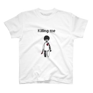 きりんぐみー° T-shirts