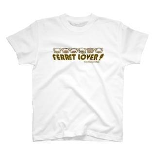 フェレットラバー T-shirts