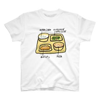 最強の給食 T-shirts