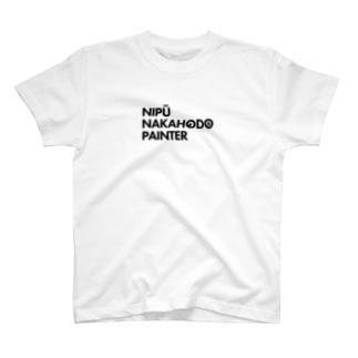 NIPŪ NAKAHODO PAINTER T-shirts