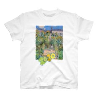 2020ひまわりの夏 T-shirts