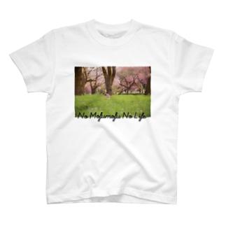 No Mofumofu No Life(黒文字) T-shirts