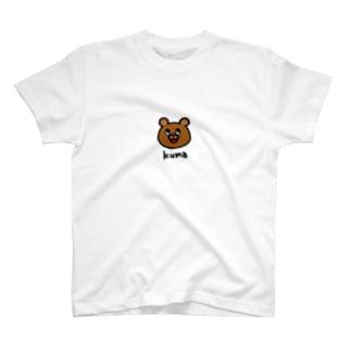 kuma (文字入り) T-shirts