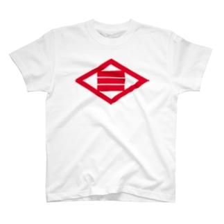 サカナヤコラボ/Hishisan #01 T-shirts