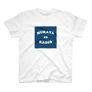 ムラタのラヂオ_キャンパスロゴ T-shirts
