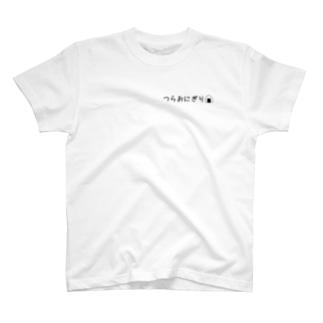つらおにぎりマン T-shirts