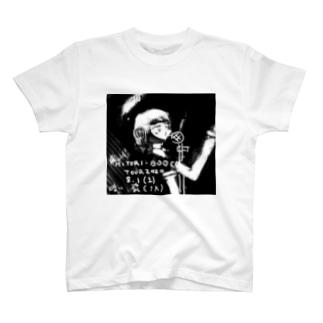 hitori-boocoi tour 2020 T-shirts