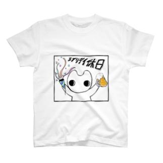 エブリデイ休日 T-shirts