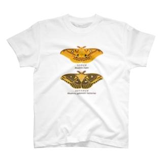 ウスタビガ・クロウスタビガ T-shirts