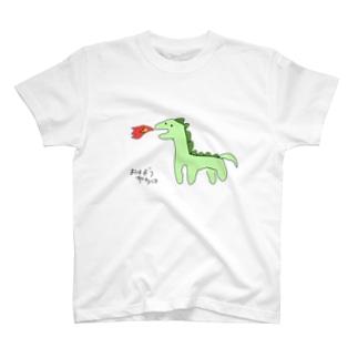 おはようザウルス T-shirts