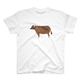 部位まっぷ牛 T-shirts