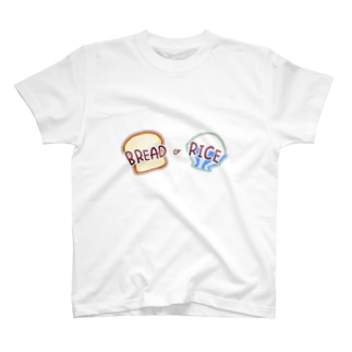 BREAD or RICE T-shirts