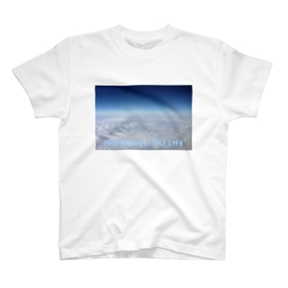 No Smart, No Life T-shirts