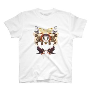 鳴虫山書房ネネサンシリーズ【フルフルネネサン】 T-shirts