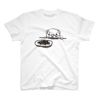め〜し〜  ホ T-shirts