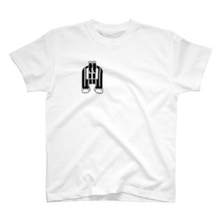 うさぎベーコン(モノクロ) T-shirts