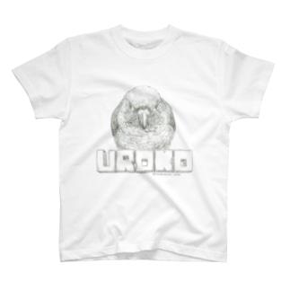 ウロコインコ主張 T-shirts