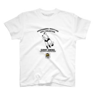 ジャイアントスイング(A) T-shirts