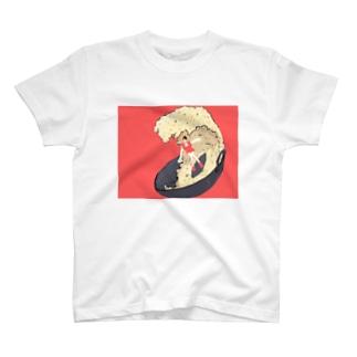 炒飯衝浪少女2 T-shirts