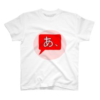 kf-001-0002 T-shirts