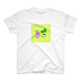 公園! T-shirts