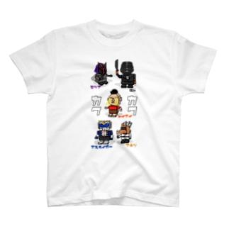カクカクシリーズ T-Shirt