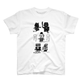 カクカクシリーズ (モノクロ) T-shirts