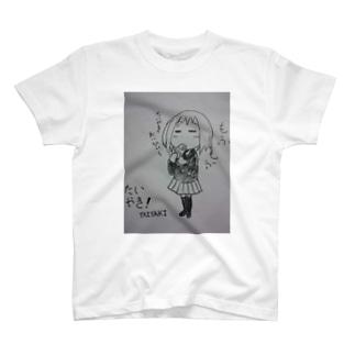 yurzukiのイケてる女の子 T-shirts