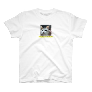 【リメイク】友保の猫T(自宅編場面)  T-shirts