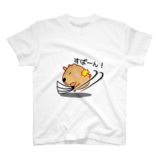 きゃぴばら【すぱーん】 T-shirts
